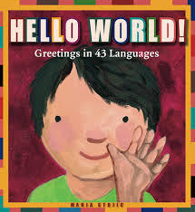 Hello World  #IMWAYR There's a Book for That