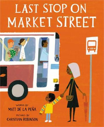 Market Street Mock Caldecott 2016 There's a Book for That