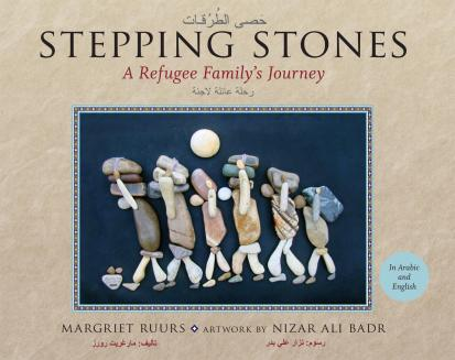 stepping-stones-a-refugee-familys-journey